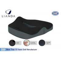 Buy cheap Hemorrhoid Memory Foam Seat Cushion, Medically Recommendedd Coccyx Cushion For Hemorhoid Patients from wholesalers