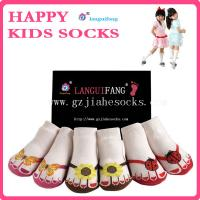 Buy cheap baby Socks,shoe Socks for baby.BB socks,child socks,3D socks from wholesalers