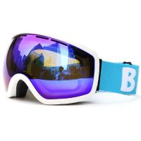 Buy cheap Wind And Dust Anti Snow Ski Goggles With Thermoplastic Polyurethane Frame from wholesalers