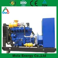 Buy cheap 20KW Industry Fue Application biogas plant to generate electricity from wholesalers