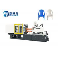 Buy cheap Energy Saving Mini Plastic Injection Molding Machine For Making Plastic Chair from wholesalers