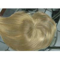 China Golden Lace Top Closure Human Hair Short Straight Style 2 - 10  Length on sale