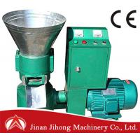 Buy cheap Grass Pellet Machine from wholesalers