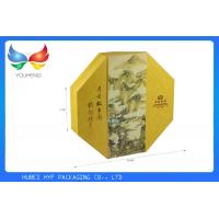Buy cheap Recycled Custom Gift Boxes Gold Octagon Shaped for Mooncake Packaging Design from wholesalers