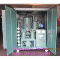 Buy cheap High-Vac Insulation Oil Purifier Oil Filtration Oil Regeneration Plant from wholesalers