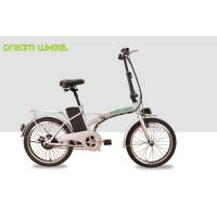 Buy cheap 25km/h Small City Electric Bike Long Range 36V 250W Brushless Hub Motor from wholesalers
