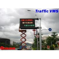 Buy cheap Digital Billboards Advertising Companies offer Lower Cost Variable Message Signs for Traffic Police from wholesalers