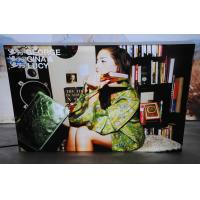 Buy cheap Ultra Slim Light Box Silicone Edge Graphics Dual Monitor Kiosk Display Expand Dye from wholesalers
