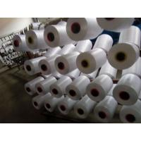 Buy cheap Ne6 / Ne3 Ring Spun Thread Yarn Customized For High Speed Sewing Machine from wholesalers