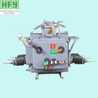 Buy cheap HV Permanent Magnet Vcb Circuit Breaker 630A Rated Current With 3 Poles from wholesalers