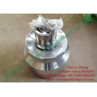 Buy cheap Stainless Steel Cover Milk Blender For Milk Power Mixing / Churning / Blending product