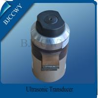 Buy cheap High Power Multi Frequency Ultrasonic Transducer in Ultrasonic Drilling Machine from wholesalers