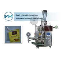 Buy cheap 3 Side Sealing Filter Paper Inner and Outer Tea Bag Packing Machine with Thread from wholesalers