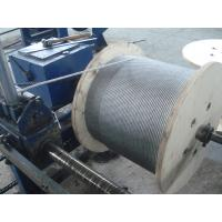 Buy cheap Galvanized or ungalv.Wire Rope,Steel Wire Rope, Steel Rope, Steel Cable,Wire Rope from wholesalers
