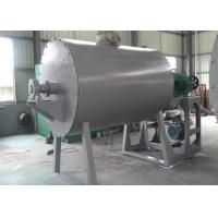 Buy cheap Medicine Industrial 330L Vacuum Drum Dryer Security For Organic Solvent from wholesalers