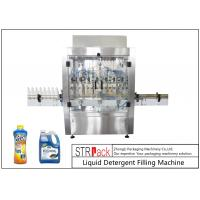 Industrial Detergent Filling Machine , Liquid Soap Filling MachineFor Cleaner