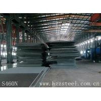 Buy cheap High strength structural steel plates spec. EN10025 S460N S460NL S420NL S420N from wholesalers