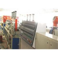 Buy cheap Recycled PE PP PVC WPC Board Production Line For Door / Furniture product