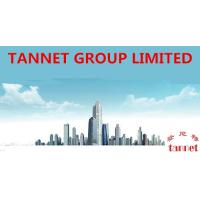 Buy cheap Shenzhen Contract Processing Service(TANNET GROUP) from wholesalers
