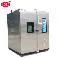 Buy cheap Lab Constant Temperature Humidity Chamber Inserted Mobile Pulley from wholesalers
