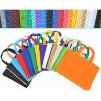 Buy cheap Colorful PP Non Woven Fabric Spunlace Hydrophobic 1.6M Width For Various Bags product