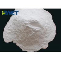 Buy cheap White Castable Refractory Material Compact Structure High Compressive Strength from wholesalers