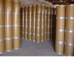 Buy cheap Semi-Essential Amino Acids medicine grade L-Arginine HCL AJI92 from wholesalers