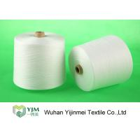 Low Water Shrinkage Spun Polyester Yarn , Polyester Core Spun Yarn Knotless