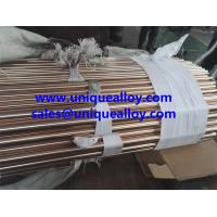 Buy cheap Copper Beryllium  Alloy C17200 as per ASTM Specification from wholesalers