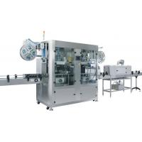 Buy cheap 2 Heads Heated Shrink Sleeve Label Machine , PET Bottle Labeling Equipment from wholesalers