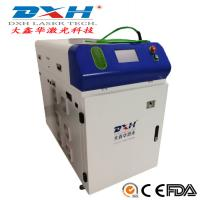 Continuous YAG Laser Welding Machine / Laser Welding System 0.5-20ms Pulse Width