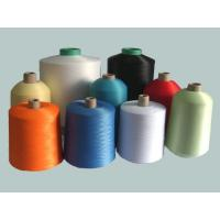 Buy cheap 100% dope dyed polyester yarn FDY from wholesalers