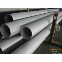 Buy cheap High Pressure Stainless Steel Tubing A312 / A213 For Pressure Vessels from wholesalers