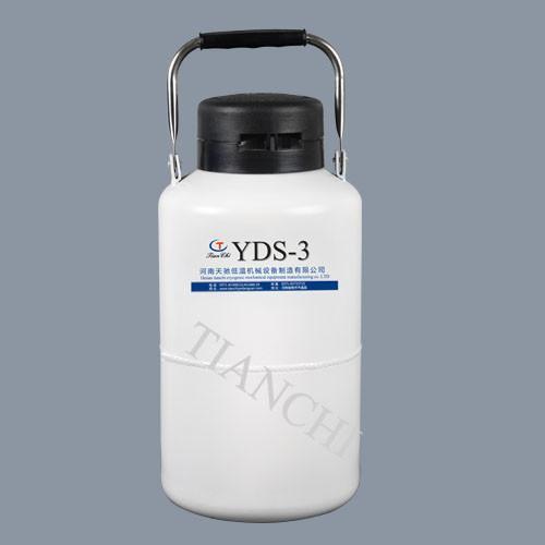 Quality wholesale TianChi 3L aluminum cryogenic liquid nitrogen tank price in PT for sale