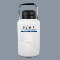Buy cheap wholesale TianChi 3L aluminum cryogenic liquid nitrogen tank price in PT from wholesalers