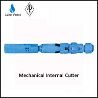 Buy cheap High quality API Mechanical Internal Cutter used for cutting pipe when cementing well from wholesalers
