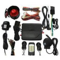 Buy cheap gsm car alarm from wholesalers