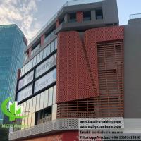 Buy cheap Exterior wall cladding Metal facade aluminum panel perforated sheet supplier in China from wholesalers