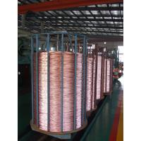 Buy cheap 40% Copper Clad Steel Inner Conductor With Corrosion Resistant Copper for CATV from wholesalers
