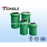 Buy cheap china mud pump factory high quality low price mud pump parts Bi-Mental Cylinder Liner from wholesalers