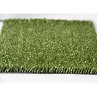 Buy cheap Healthy Residential Tennis Court Fake Grass Carpet SBR Latex PU Backing from wholesalers