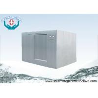 Buy cheap 1200 Liter Large Steam Sterilizer With Safety Valves In Jacket and Chamber from wholesalers