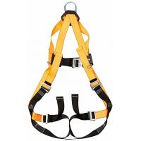 Buy cheap Carabiner Tree Stand Full Body Harness 2 Safety Ropes CE Approved from wholesalers