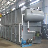 Buy cheap Best price automatic food factory wastewater treatment dissolved air flotation DAF machine for sale from wholesalers
