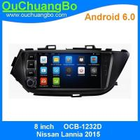 Buy cheap Ouchuangbo Quad Core 1024*600 HD Screen android 6.0 for Nissan Lannia 2015 with 3g wifi audio gps navi SWC BT from wholesalers
