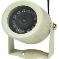 Buy cheap Outdoor 420TVL Wireless Mini Camera 2.4G 1/4 Sony Color CCD Security Camera from wholesalers