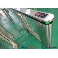 Buy cheap Pedestrian Management Automated Gate Systems 304 Stainless Steel Materials from wholesalers