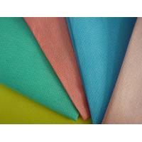 Buy cheap Woodpulp +pet  apertured spunlace nonwoven fabric any color from wholesalers