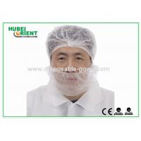 Buy cheap Non Woven Disposable Head Cap Beard Cover Eco Friendly Non Toxic from wholesalers