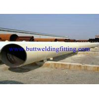 Buy cheap ASTM DIN JIS Welded API Carbon Steel Pipe with VarnishPaint Surface from wholesalers
